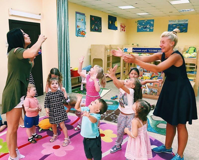 Созвездие детский клуб москва ночные клубы с акциями